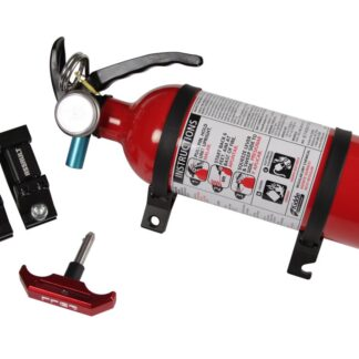 Fire-Extinguisher_1024x